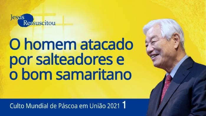 Culto mundial de Páscoa em união 2021