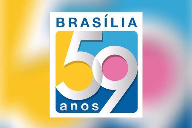 Tudo pronto para comemorar os 59 anos de Brasília