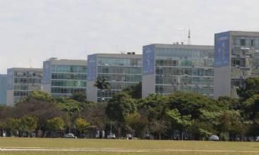 Ministério alerta para site falso que coleta informações de servidores