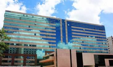 AGU pede ao STF que União defina aplicação de recursos da Lava Jato