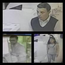 PCDF divulga imagens de autores de roubo praticado em loja do Terraço Shopping, situado no Cruzeiro/DF