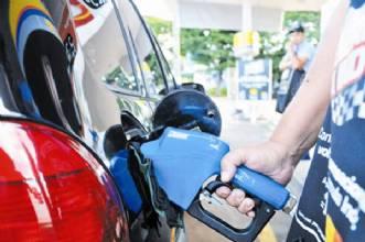 Justiça Federal em Brasília suspende aumento de impostos sobre combustíveis