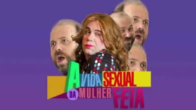 A vida sexual da mulher feia em Brasília